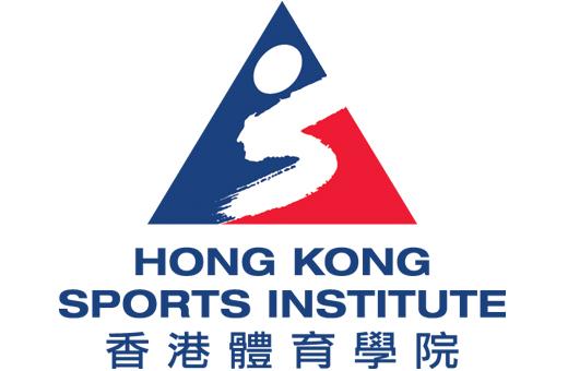 HKSI Logo