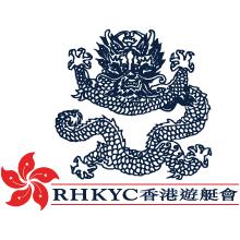 Royal Hong Kong Yacht Club