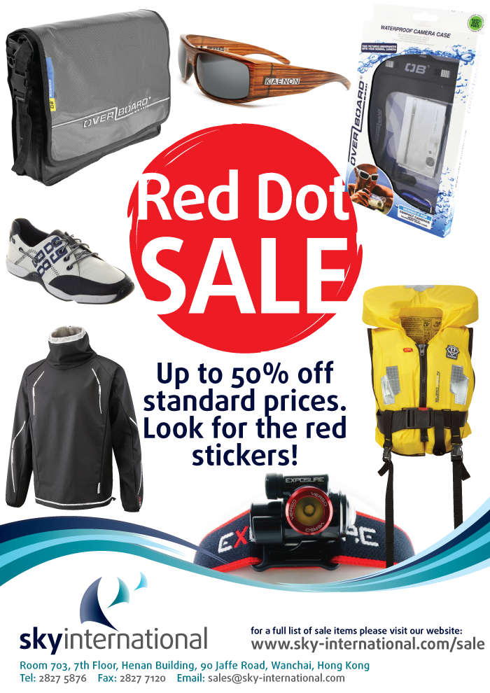 Sky's Red Dot Sale Sale